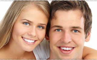 Зубной пульпит
