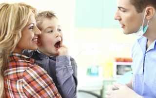 У ребенка болит молочный зуб