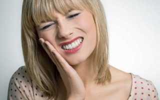 Устранить зубную боль в домашних условиях