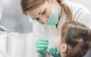 Для чего проводят лечение зубов под общим наркозом