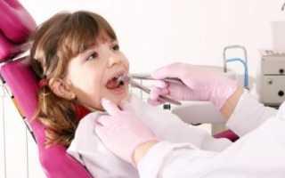 Обезболивающие уколы для зубов