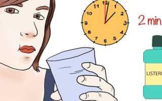 Чем полоскать десна при воспалении