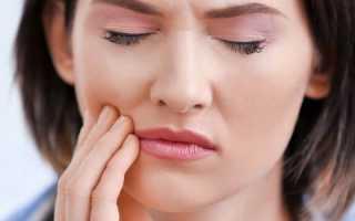Обезболивающие при зубной боли при беременности
