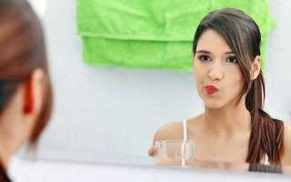 Жидкости для полоскания зубов