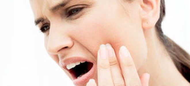 Унять зубную боль в домашних условиях