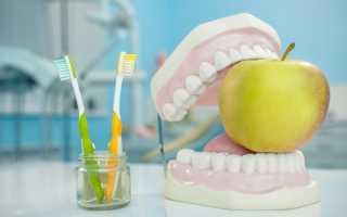 После удаления зуба можно есть