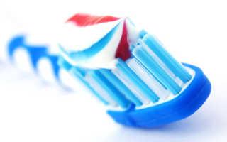 Самая эффективная зубная паста