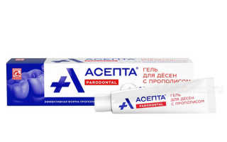 Защитный гель асепта стоматологический