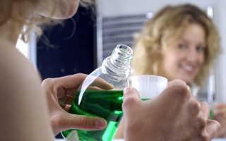 Ополаскиватель для полости рта лечебный