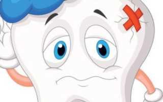 Болит зуб под коронкой причины
