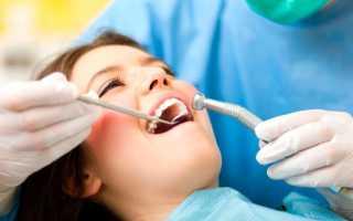 Почему после стоматолога нельзя есть 2 часа