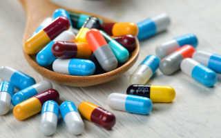 Какие бываю антибиотики при зубном флюсе