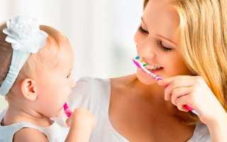 Как чистить первые зубы ребенку