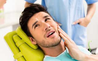 Сколько болит зуб после лечения