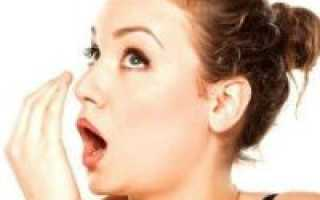 Ацетоновый запах изо рта