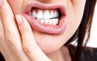 Средство для снижения чувствительности зубов
