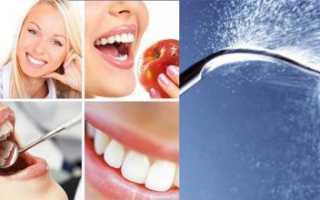 Через сколько после чистки зубов можно есть