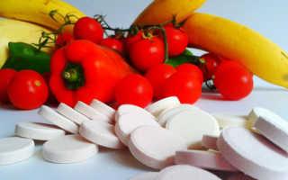 Витамины при пародонтозе